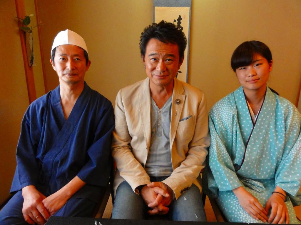 京都の極み